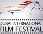 Accordo sul cinema fra Italia e EAU