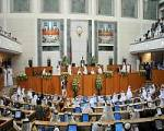 Prima seduta Assemblea Nazionale