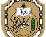 OMAN – Al via il primo corso di lingua italiana alla Sultan Qaboos University