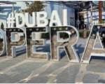 Il Teatro Lirico Giuseppe Verdi di Trieste e la sua Orchestra inaugurano la Dubai Opera