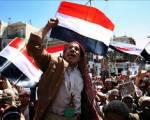 Stato d'emergenza in Yemen