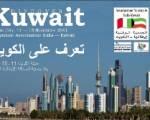 Il Kuwait si apre al turismo organizzato italiano