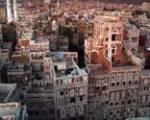 Elezioni in Yemen rimandate per due anni
